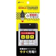 BJ-USB1A BK [USBポート付き 乾電池式充電器 1A ブラック]