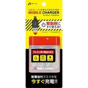 BJ-USB1A RD [USBポート付き 乾電池式充電器 1A レッド]