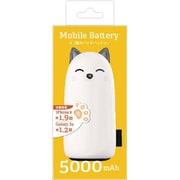MB-CAT5000 WH [ネコ型モバイルバッテリー 5000mAh ホワイト]