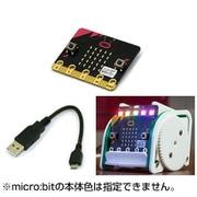 KEI-KIT5624SET micro:bit ムーブミニ バギーキットセット