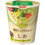 日清ラ王 野菜たっぷりタンメン しお 61g