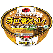 日清麺NIPPON 和歌山特濃豚骨しょうゆ 124g