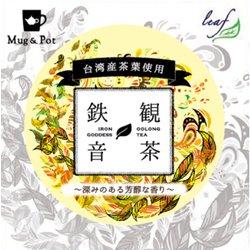 鉄観音茶 80g [茶葉]