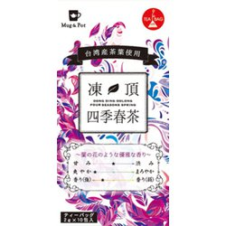 凍頂四季春茶 2g×10P [ティーバッグ]