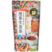 黒茶 生姜茶 1.5g×30包 [ティーバッグ]