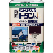 HSF508-14 [ニッペ アクリルトタンN屋根用 14kg 黒茶]