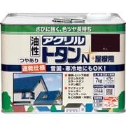 HSF508-7 [ニッペ アクリルトタンN屋根用 7kg 黒茶]
