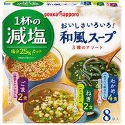 一杯の減塩 和風スープ 3種のアソート 8袋
