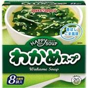 ハッピースープ徳用ワカメスープ 6.5g×8袋