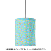 001879FISH_SAX [GRANDE TELA FABRIC SHADE]