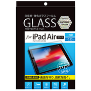TBF-IPA19GFLS [iPad Air(2019)用 ガラス 防指紋光沢]