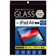 TBF-IPA19GFLKBC [iPad Air(2019)用 ガラス 光沢ブルーライトカット]
