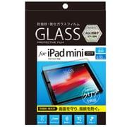 TBF-IPM19GFLS [iPad mini(2019)用 ガラス 防指紋光沢]
