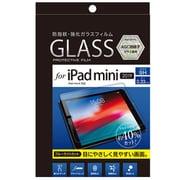 TBF-IPM19GFLKBC [iPad mini(2019)用 ガラス 光沢ブルーライトカット]
