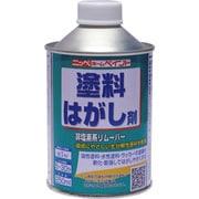 HUW001-250 [ニッペ 塗料はがし剤 250ml]