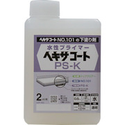 HXP011-0.5 [ニッペ ヘキサコート PS-Kプライマー 0.5kg 透明]