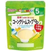 コーンクリームスープ 徳用 58g