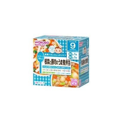 根菜と豚肉のうま煮弁当 80g×2