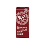 井村屋 えいようかん 1本(60g・171kcal) [保存食品]