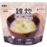 マジックライス雑炊 シーフード風味 [食品]