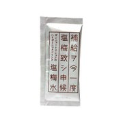 ZEN NUTRITION 塩梅水 あんばいすい 180745 [自然食品]