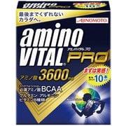 アミノバイタルプロ10P 16AM-1030 [サプリメント]
