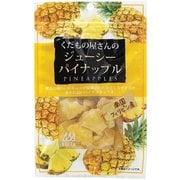 くだもの屋さんのパイナップル DF-7201 [自然食品]