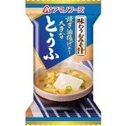 味わうおみそ汁 とうふ DF-0004 [レトルト・総菜・スープ]