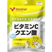 Kentai スポーツキャンディ ビタミンC クエン酸 [飴・キャンディー]
