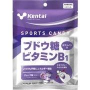 スポーツキャンディ ブドウ糖 ビタミンB1 [飴・キャンディー]