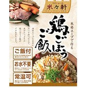 米々軒スープ 鶏ごぼう MMK-001 354cal 260g [食品]