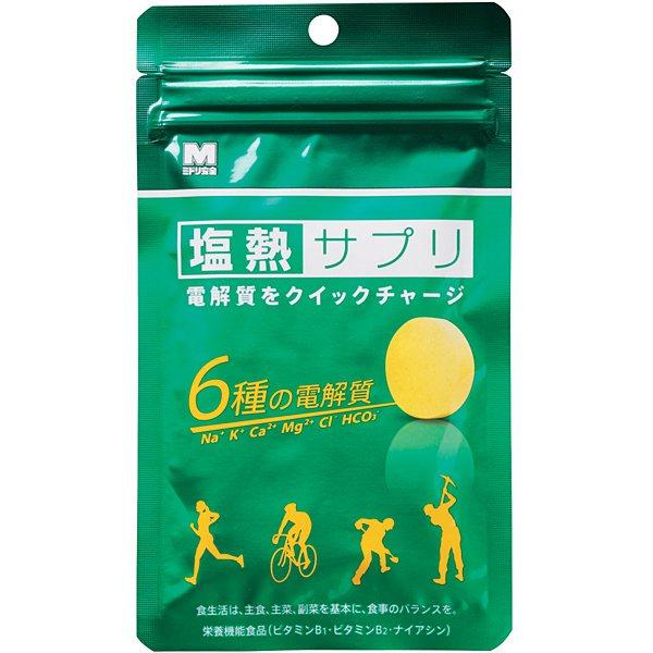 ミドリ安全 塩熱サプリ 22174 [飴・キャンディー]