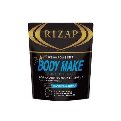 RIZAPプロテイン ボディメイクフォーミュラ<チョコバナナ> 900g [ダイエット食品]