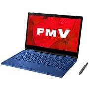 FMVM75D2L [ノートパソコン LIFEBOOK MHシリーズ/13.3型ワイド/Corei5-8200Y/メモリ 8GB/SSD 256GB/ドライブレス/Windows 10 Home 64ビット/Office Home and Business 2019/タッチ対応/ブライトメタリックブルー]
