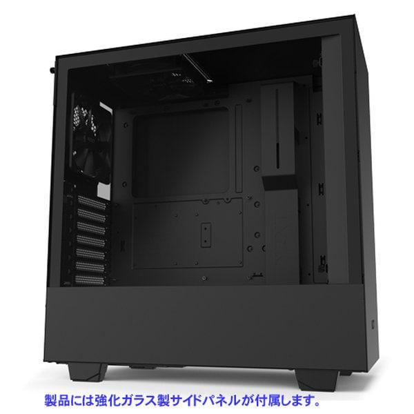 CA-H510B-B1 [ATXケース]