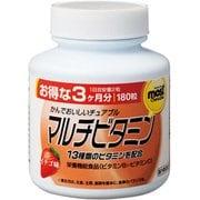 MOSTチュアブル マルチビタミン180粒