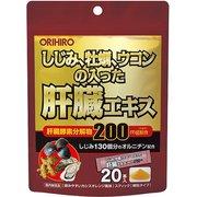 しじみ牡蠣ウコンの入った肝臓エキス顆粒 1.5×20包