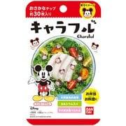キャラフル ミッキーマウス 2.8g [加工食品]