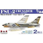 PDR-6 F8U-2 クルセイダー ジョリーロジャース 2機セット [1/144スケール プラモデル]