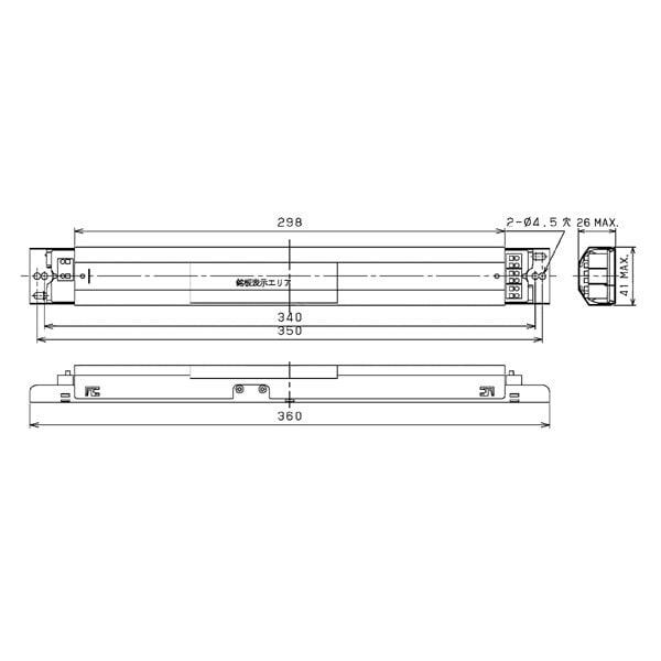 FMB-2-456213R [蛍光灯安定器 FHF32×2インバータ]