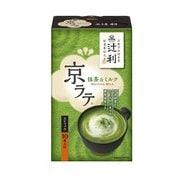 辻利 京ラテR 抹茶&ミルク 10P [お茶]