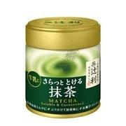 辻利 さらっととける抹茶 40g [お茶]