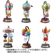 Snoopy's Balloon Journey ~気球に乗ってどこ行こう~ 1個 [コレクショントイ]