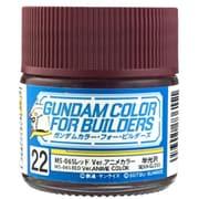 UG22 ガンダムカラー・フォー・ビルダーズ MS-06Sレッド Ver.アニメカラー [プラモデル塗料]