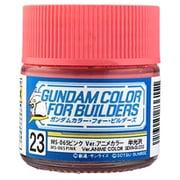 UG23 ガンダムカラー・フォー・ビルダーズ MS-06Sピンク Ver.アニメカラー [プラモデル塗料]