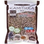 クリーンモフ小動物用床材 KAMIYUKA 紙床 ブラウン [500g]