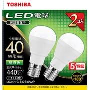 LDA4N-G-E17S40V2P [LED小型電球 E17 40W形相当 昼白色2P 配光角180°]