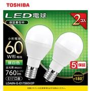 LDA6N-G-E17S60V2P [LED小型電球 E17 60W形相当 昼白色2P 配光角180°]