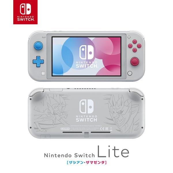 Nintendo Switch Lite ザシアン・ザマゼンタ [Nintendo Switch Lite本体]