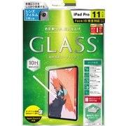 iPad Pro 11インチ 液晶保護強化ガラス 光沢